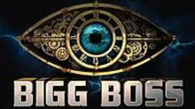 Bigg Boss WhatsApp Group, whatsapp group link,  whatsapp group join link,  whatsapp group link app,  girls whatsapp group link,  whatsapp group links 18 indian 2018,  indian whatsapp group link,  new whatsapp group link,  tamil aunty whatsapp group link groups,  tamil whatsapp group link,  gay whatsapp group links,