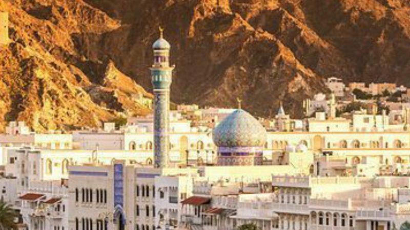 Oman WhatsApp Group